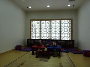 pyebek room