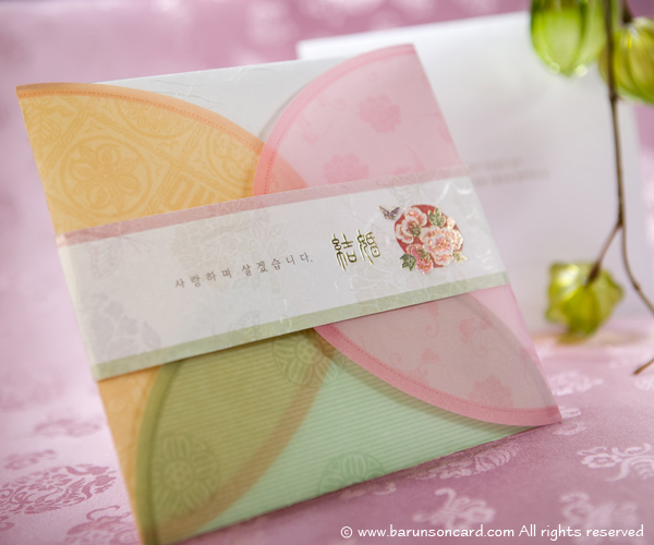 Korean-inspired invitations